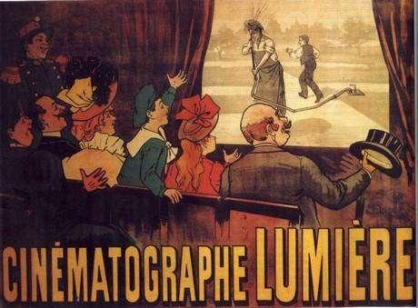 Кинематографический фестиваль Люмьер во Франции фото