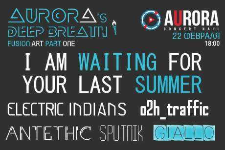 AURORA'S DEEP BREATH FESTIVAL