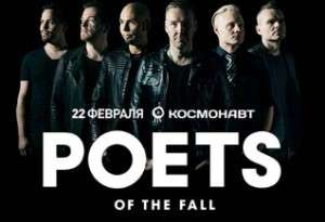 Poets of the Fall>