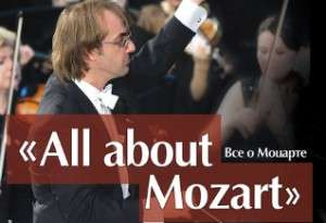 All about Mozart>