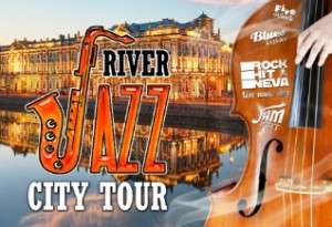 River Jazz CityTour>