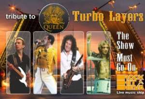THE QUEEN (tribute) на теплоходе ROCK HIT NEVA>